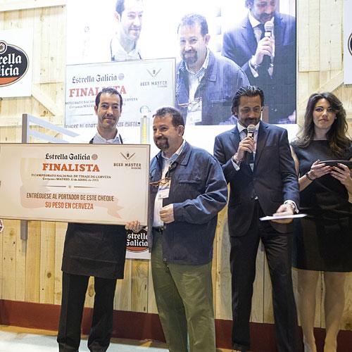 finalista estrella galicia